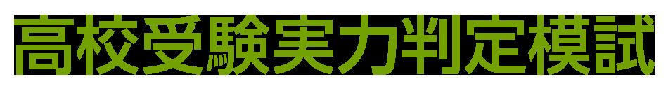 会員 サイト wao